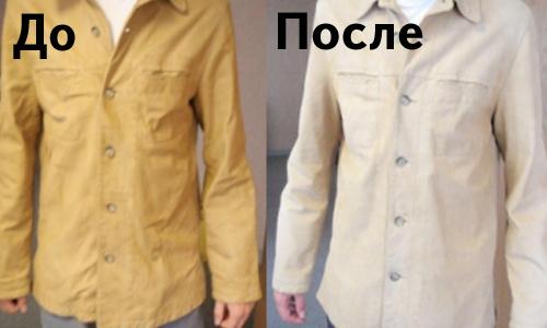 Кожаные вещи, натуральная кожа до и после